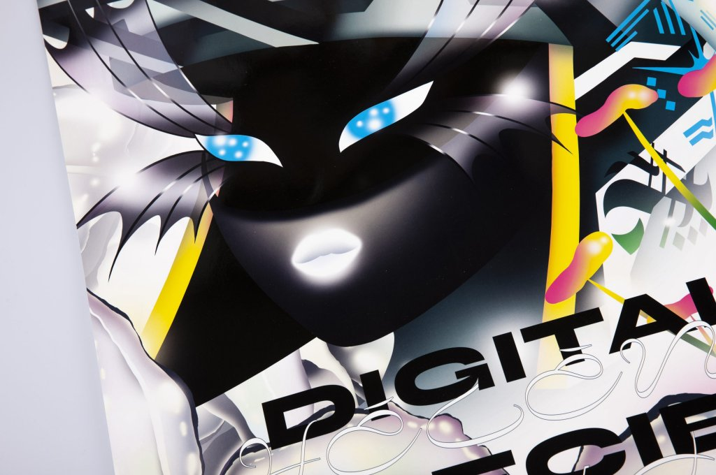 Poster Digital Species